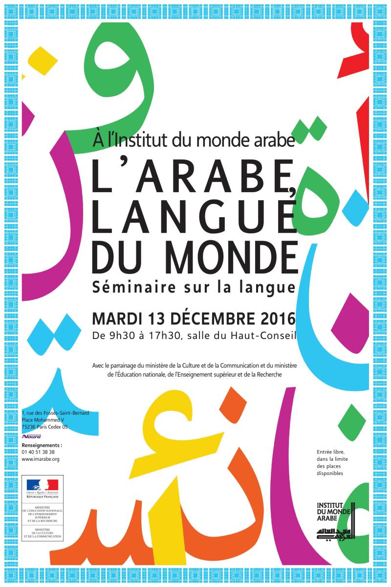 SéminaireLangueArabe40X60-page-001