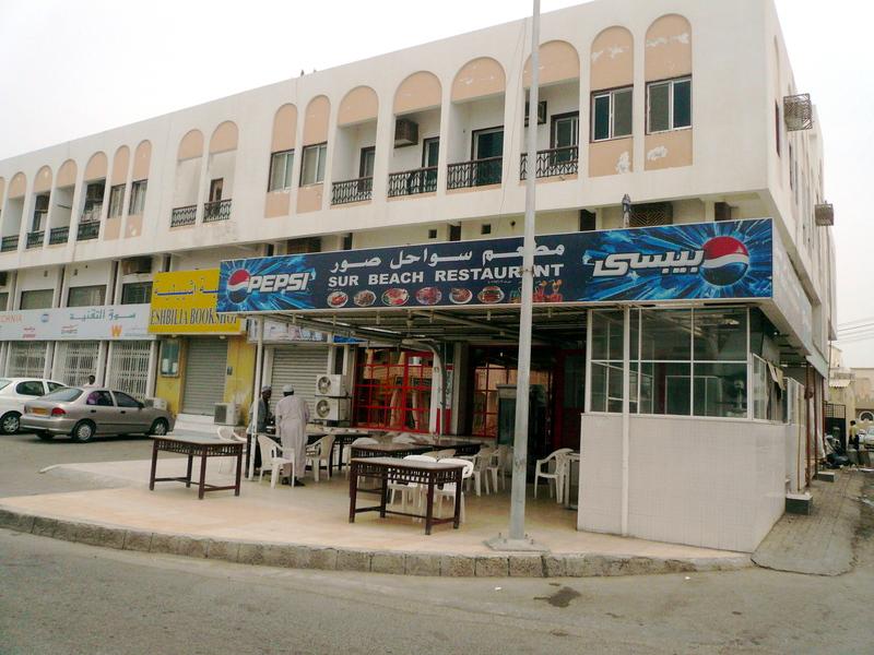 Oman21